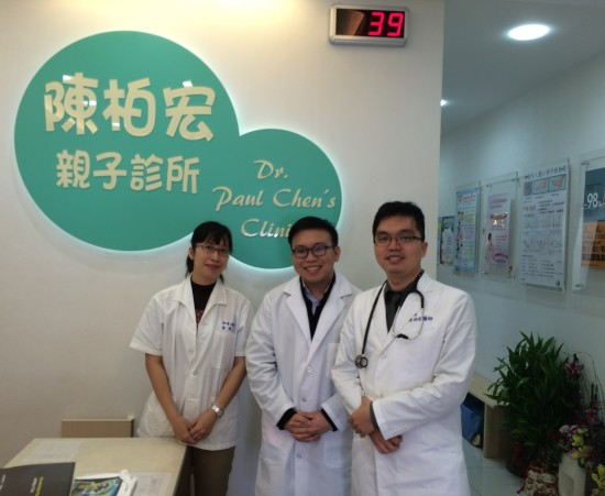 Many thanks to Dr. Chen (right) and his charge nurse Linda (left) in welcoming me into their clinic for shadowing. Source: Justin Chin (center).